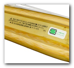 Japan Consumer Product Safety Association Approved Kendo Shinai